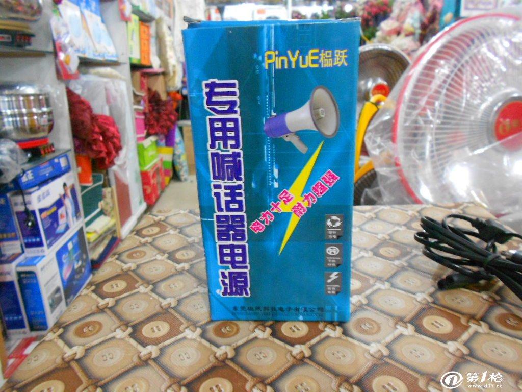 喊话器电源 扩音器蓄电池 电瓶 6v6.5ah
