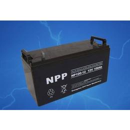 河北耐普蓄电池销售价格 010-57106108