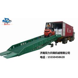 济南双力移动式登车桥载重6吨厂家直销移动装卸过桥升降机