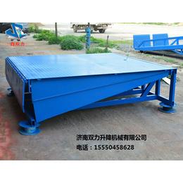 济南双力固定式登车桥载重10吨厂家直销