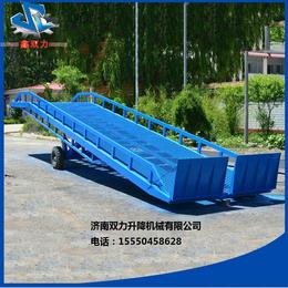 济南双力移动式登车桥载重8吨移动装卸过桥升降机移动升降台