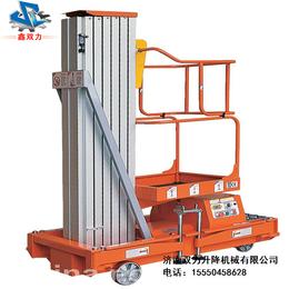 济南双力铝合金移动式升降平台单柱8米移动升降机升降货梯