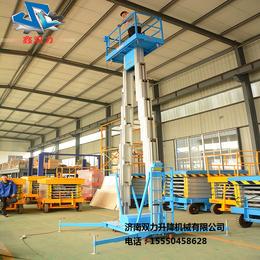 济南双力铝合金移动式升降平台双柱6米移动升降机升降货梯
