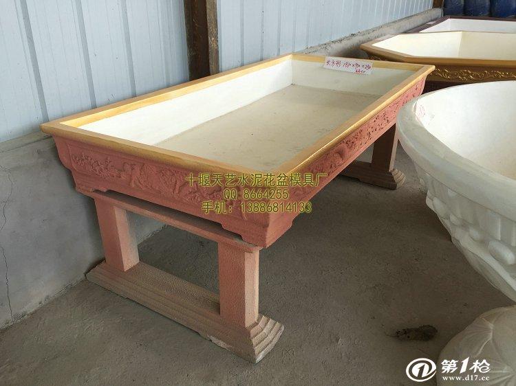 长桌子制作过程