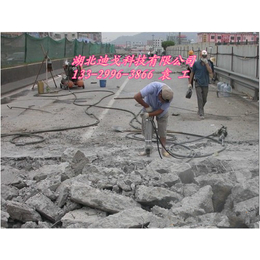 混凝土结构拆除设备替代风镐破碎锤破拆静爆平安国际乐园
