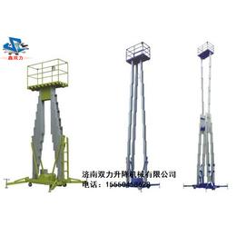 济南双力铝合金移动式升降平台三柱14米厂家直销