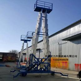 济南双力铝合金移动式升降平台四柱14米