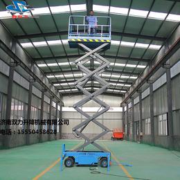 济南双力8米升降机 移动式升降平台 专柜正品 全国包邮