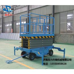 济南移动剪叉式升降平台10米厂家直销