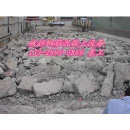 钢筋混凝土路面代替风镐替代拆除机械设备