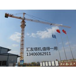 哈尔滨QTZ63汇友塔机产品介绍及性能参数