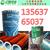 青岛大量批发食品级环氧树脂无毒防腐漆 厂家提供技术缩略图3