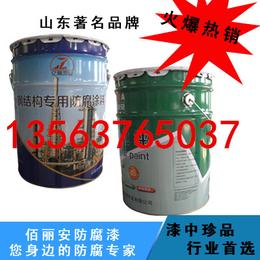 日照食品级无毒油漆环氧树脂防腐漆聚酰胺防腐漆批发价格