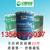 德州优质无毒环氧树脂防腐涂料环氧树脂漆价格 缩略图2