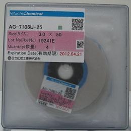 ACFACF胶回收上海ACF胶专业回收