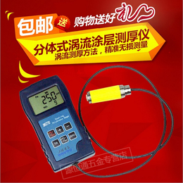 DR270分体式涂层测厚仪 铝基油漆涂层防腐层厚度测量膜厚仪