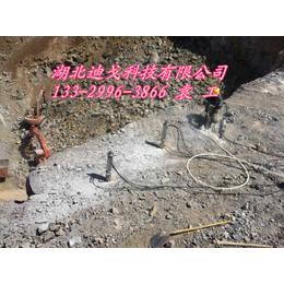 2017款替代爆Po采矿设备静爆劈裂机供应厂家价直销