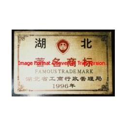 厦门安徽厂家直销2-氯乙基磺酸钠15484-44-3缩略图