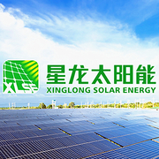 南昌市星龙太阳能设备有限公司