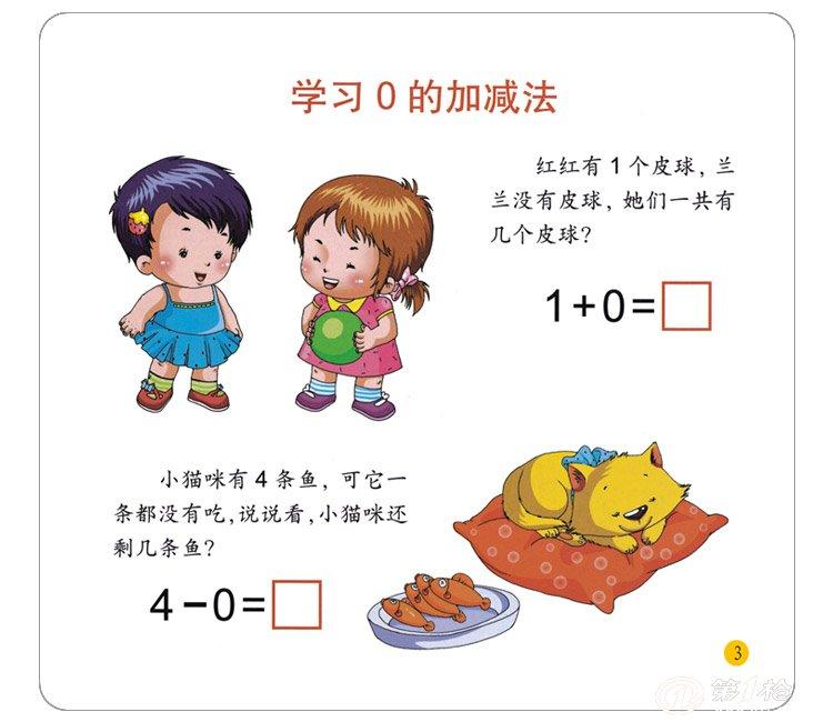 有声图书批发 新编幼儿园专用教材(大班一套7本)松翰kb通用图片