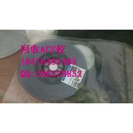 苏州回收ACF胶南京回收AC-7106U-25
