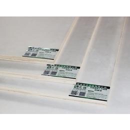 优质漂白多层基材夹板可直贴基材