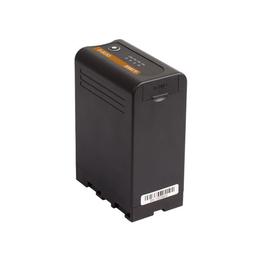 摄像机锂电池S-8U93