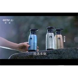 无硅油洗发水那个牌子好多魅小多多氨基酸洗发水缩略图