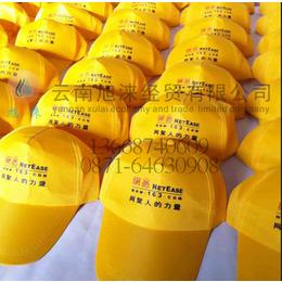 昆明儿童帽 昆明儿童帽厂家 云南帽子印广告 昆明帆布帽子