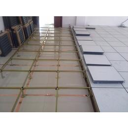 供应西安PVC防静电地板 计算机机房地板 OA架空地板厂家