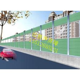 南安市立交桥声屏障 高架桥隔声墙 公路声屏障