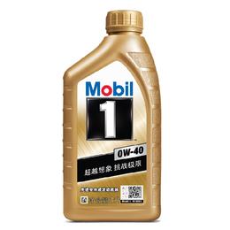美孚一号 小金美孚 润滑油 0W-40 API  全合成机油