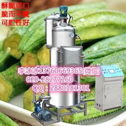 鲜黄秋葵深加工设备 加工黄秋葵的设备 油炸机低温真空
