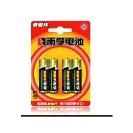 南孚<em>5</em><em>号</em><em>电池</em> LR6