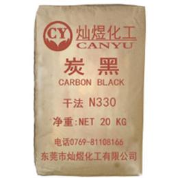 炭黑_炭黑干法(优质商家)_炭黑塑料用