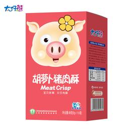 太仔熊  天子系列  独立条盒装肉酥