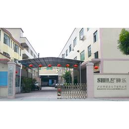 广州狮乐专业木制会议室音响