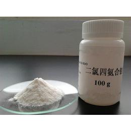基础四氨类铂化合物分析纯四氨合氯化铂