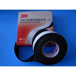 3M胶带批发 3MJ20自粘橡胶绝缘胶带