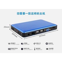 深圳VMware瘦客户机厂家华科云K600