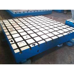 防锈平板     铸铁防锈平板      华威制造
