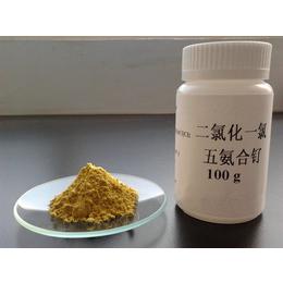 研发试剂专用二氯化一氯五氨合钌