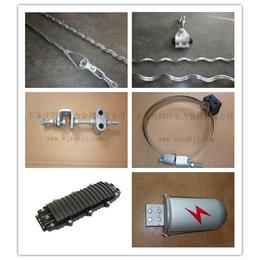 供应预绞式电力金具_ADSS悬垂线夹_光纤光缆