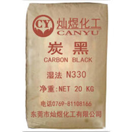 炭黑|灿煜化工碳黑(在线咨询)|导电炭黑