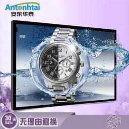 厂家直销毕节安东华泰32寸液晶监视器用途高清显示量大从优