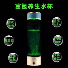 会销礼品 富氢水杯电解水杯 富氢水素生成器 佛山厂家供应