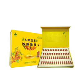 五台山沙棘果油3ml礼盒装