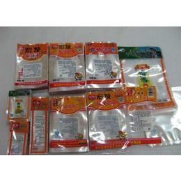 供应兴安盟塑料真空袋-真空包装袋