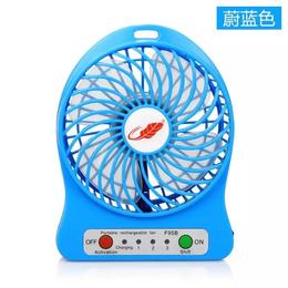 深圳F95B芭蕉小风扇厂家自销 USB小风扇批发