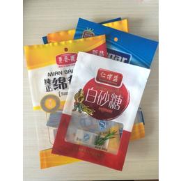 泰州定做生产红糖包装-白砂糖包装-绵白糖包装-可免费设计